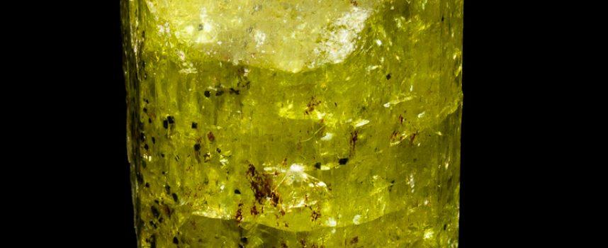 Κίτρινος Απατίτης (Yellow Apatite)