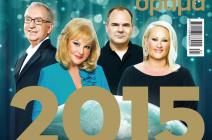 Αρχείο Astra & Όραμα 2015