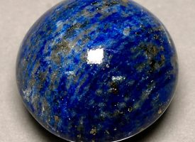 Λαζουλίτης/Λαζουρίτης/Λάπις λάζουλι (Lapis Lazuli)