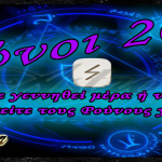 runes201art6