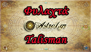 talismansmall